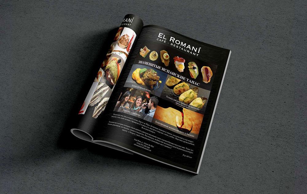 disseny_romani_lloret_revista
